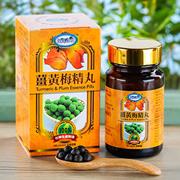 紫梅王生技- 薑黃梅精丸
