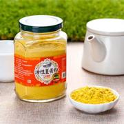 紫梅王生技-活性黃薑黃粉