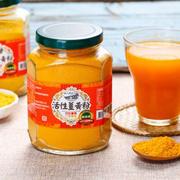 紫梅王生技-活性紅薑黃粉